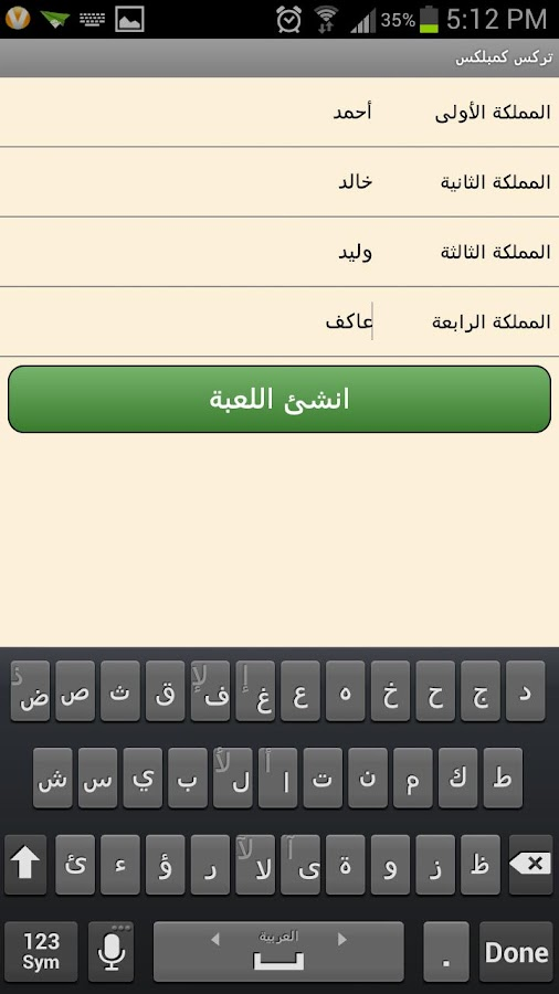 ‫جواكر سكور‬‎- screenshot
