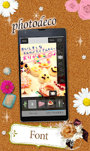 Let's decorate on your photo♪ screenshot 7
