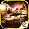 Tank Storm icon