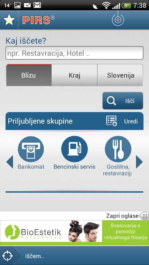 PIRS for Android- screenshot
