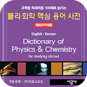 Studying Abroad-Phys/Chemistry icon