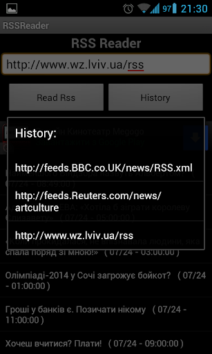 玩新聞App|RSSReader免費|APP試玩