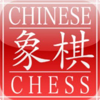 Mango Chinese Chess