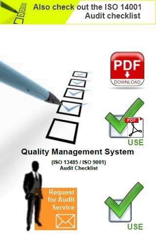 質量管理體系審核檢查表