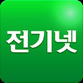 입찰정보 전기넷 앱-스마트분석(모바일 공고관리 분석)