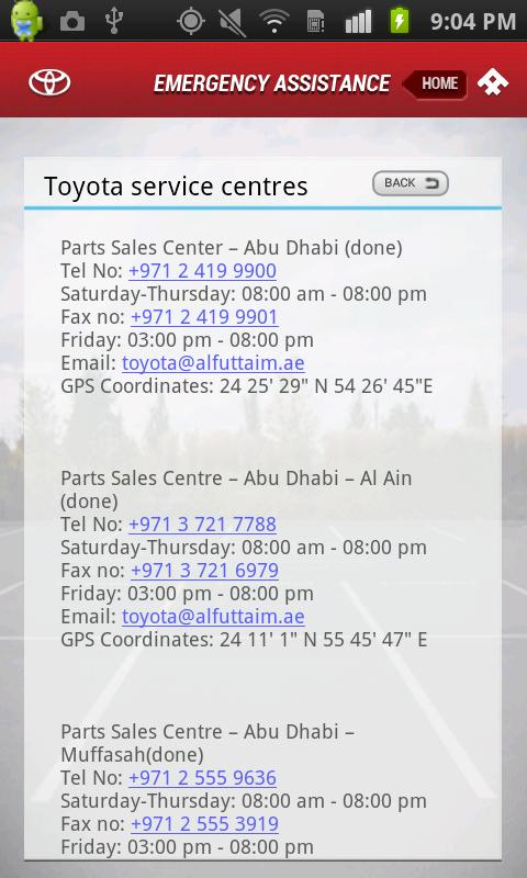Toyota Touch - screenshot