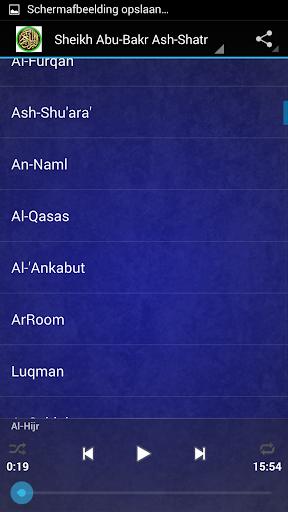 Holy Quran - Mishari Alafasy