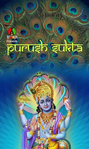 iChant- Purush Sukta