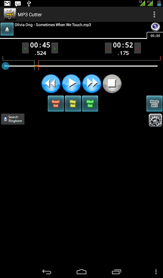MP3 Cutter - screenshot