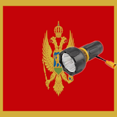 Lantern flashscreen Montenegro