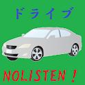 【作業用BGM】車の中で聞くと危ない曲 logo