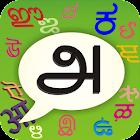 PaniniKeypad Tamil IME icon