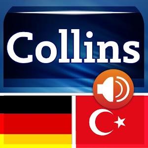 German<>Turkish Gem Dictionary Icon
