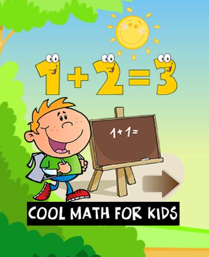 酷數學為孩子們的遊戲