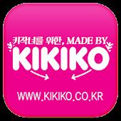 키키코- 키작녀를위한10대쇼핑몰