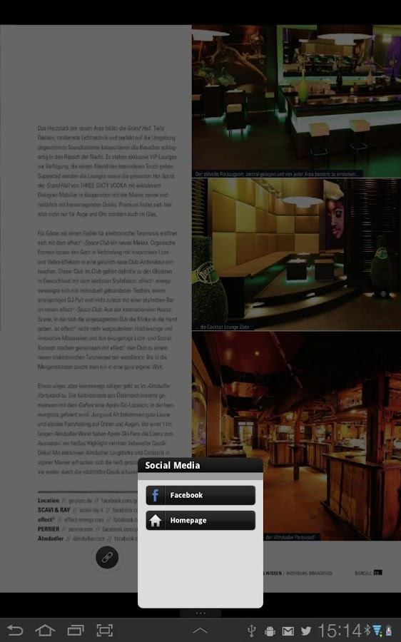BARCALL - screenshot