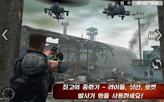 Screenshot of 프런트라인 코만도