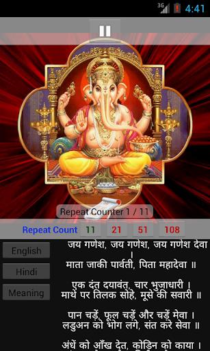 【免費生活App】Jai Ganesha : Aarti Mantra HD!-APP點子