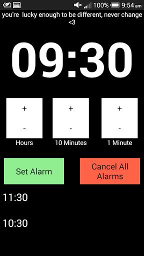 Taylor Swift Quote Alarm