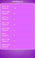 Screenshot of English vocabulary fun