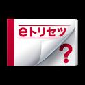 HW-01E 取扱説明書 icon