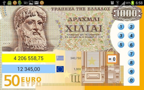 Euro Drachma Converter - screenshot thumbnail