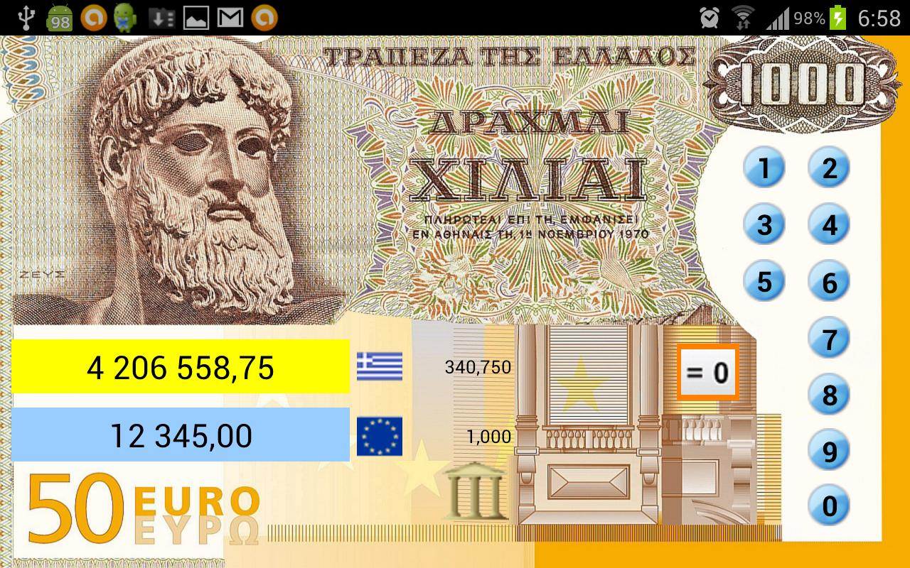 Euro Drachma Converter - screenshot