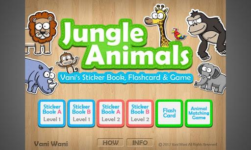 叢林動物 - 貼紙書,抽認卡和更多