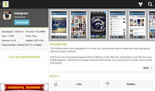 Download 1Mobile Market - Free Download Google Play