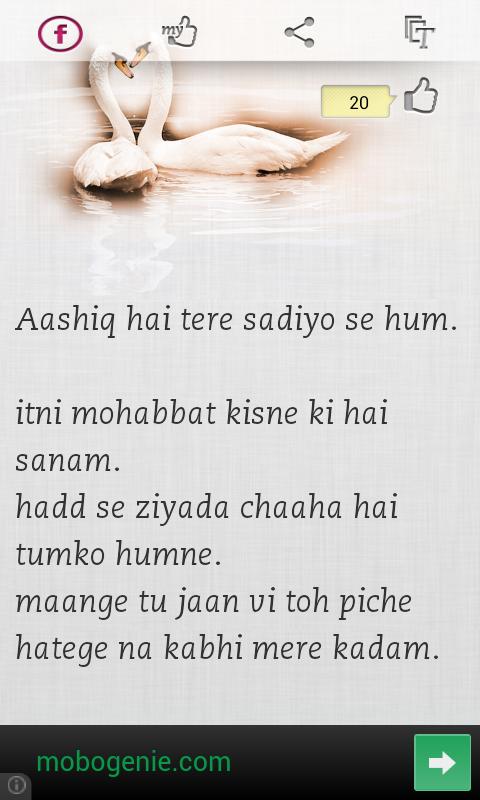Hindi Shayri - Android Apps on Google Play