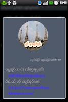 Screenshot of Nawngwokham Keyboard