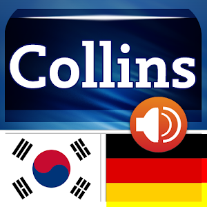 Korean<>German Gem Dictionary Icon