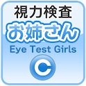 Eye Test Girls logo