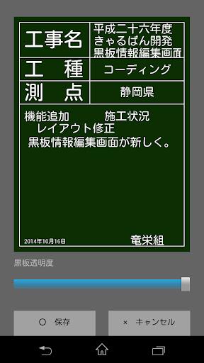 【免費生產應用App】CALBAN Free-APP點子