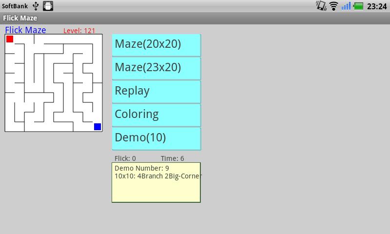 Flick Maze - Time Attack!- screenshot