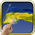 Ukrainian Live Wallpaper