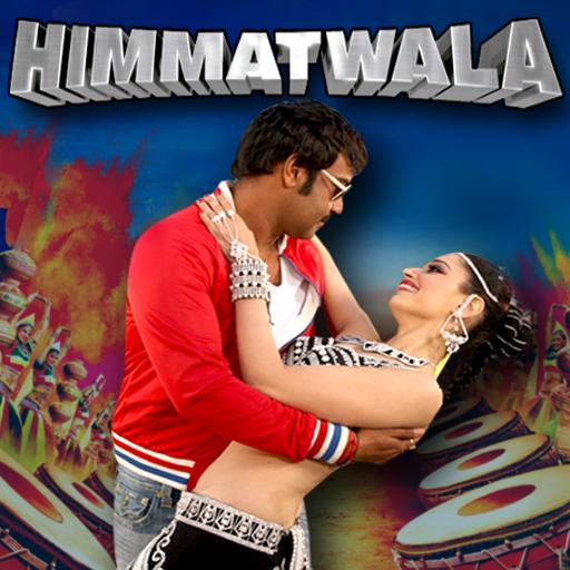 Himmatwala LOGO-APP點子