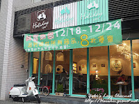 中壢Holiday Cafe