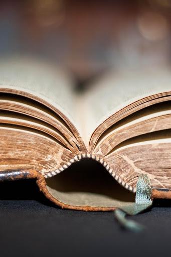 Книга пророка Аввакума
