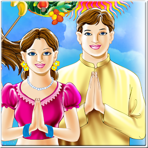 ... APK Apps Download > Lifestyle > Sinhala-Tamil New Year Nakath APK