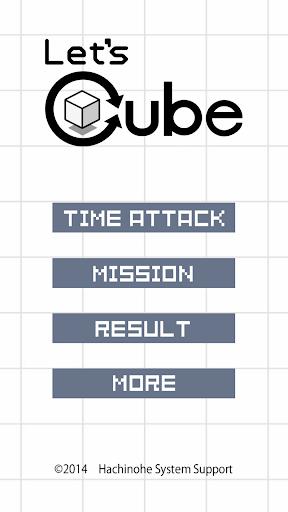 Let's Cube