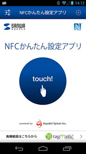 常識でQ - Android Apps on Google Play