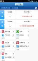 Screenshot of 手机腾讯网