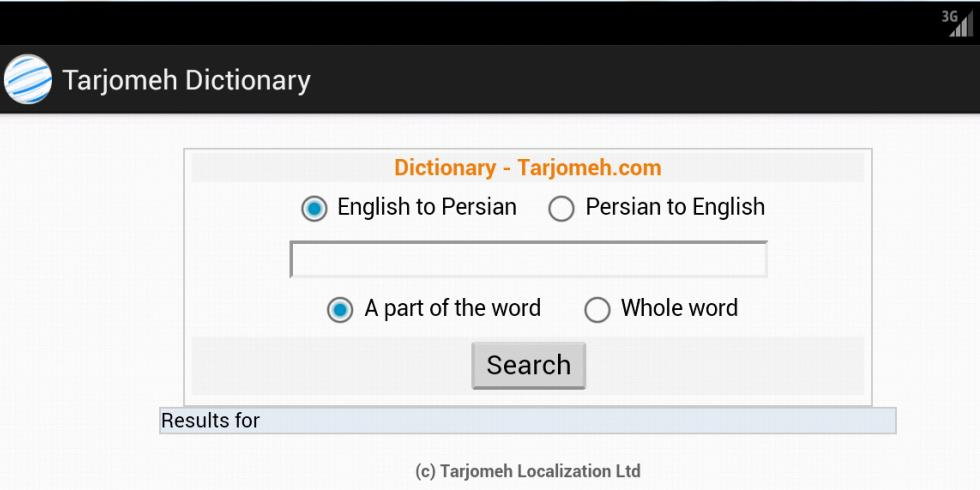 Tarjomeh Dictionary- screenshot