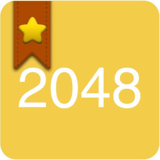 2048 解謎 App LOGO-APP試玩