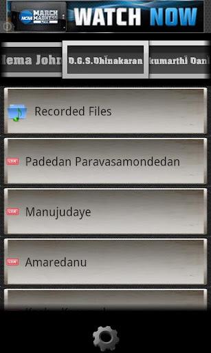 Telugu Gospel Songs