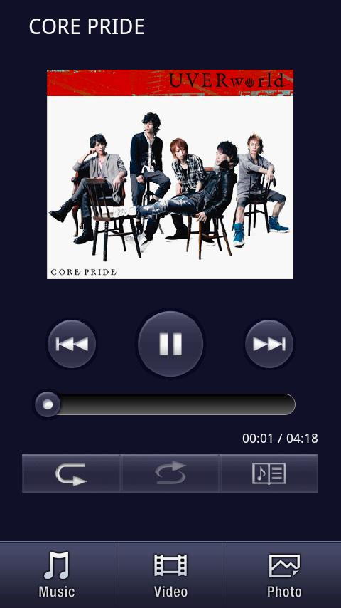 Download the Neo SOUND CUBE / UVERworld Android Apps On NoneSearch com