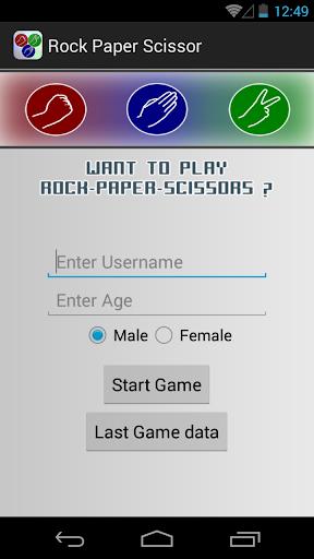Janken : Rock Paper Scissors