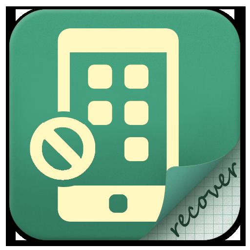 Recover Corrupted Data Guide 生產應用 App LOGO-硬是要APP