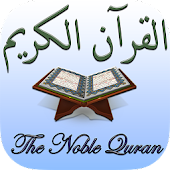 Islam: The Quran APK for Blackberry